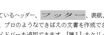 f:id:waenavi:20200511081056j:plain