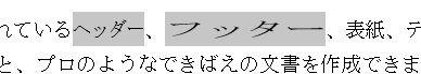 f:id:waenavi:20200511081120j:plain