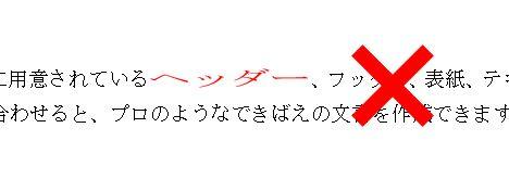 f:id:waenavi:20200511082307j:plain
