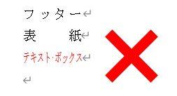 f:id:waenavi:20200511082531j:plain