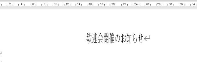 f:id:waenavi:20200511090755j:plain