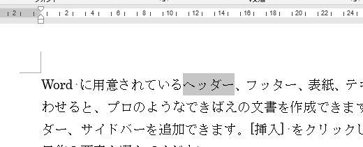 f:id:waenavi:20200511091300j:plain