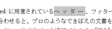 f:id:waenavi:20200511091938j:plain