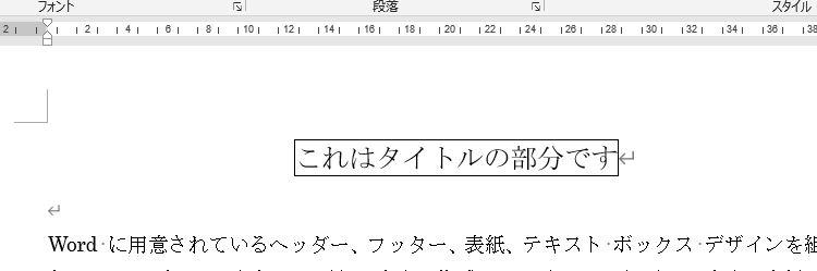 f:id:waenavi:20200511092122j:plain