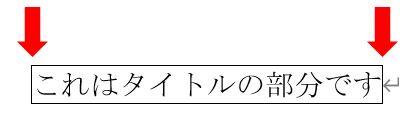 f:id:waenavi:20200511093927j:plain