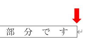 f:id:waenavi:20200511094057j:plain