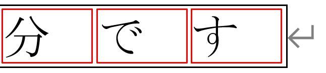 f:id:waenavi:20200511094239j:plain