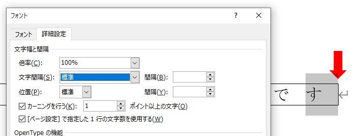 f:id:waenavi:20200511094408j:plain
