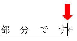 f:id:waenavi:20200511094443j:plain