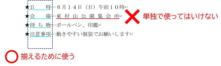 f:id:waenavi:20200521132219j:plain