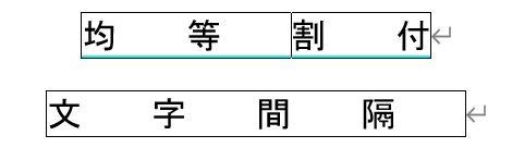 f:id:waenavi:20200521132805j:plain