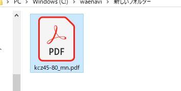 f:id:waenavi:20200608191647j:plain