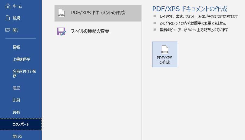 f:id:waenavi:20200608194804j:plain