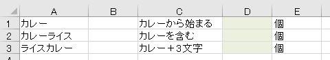 f:id:waenavi:20200612091502j:plain