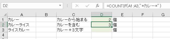 f:id:waenavi:20200612091653j:plain