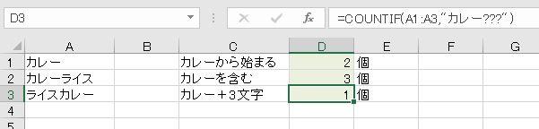 f:id:waenavi:20200612091720j:plain