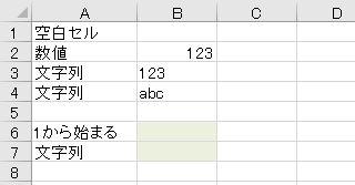 f:id:waenavi:20200612092442j:plain