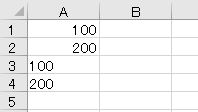f:id:waenavi:20200612103536j:plain