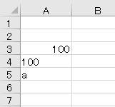 f:id:waenavi:20200612104042j:plain