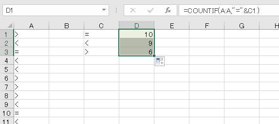 f:id:waenavi:20200612104603j:plain
