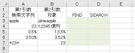 f:id:waenavi:20200612105630j:plain