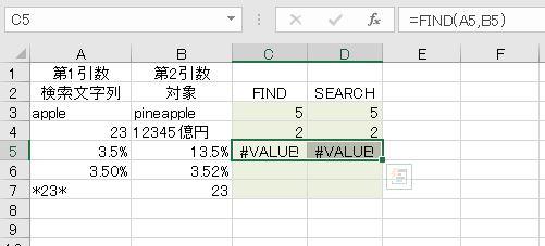 f:id:waenavi:20200612105928j:plain