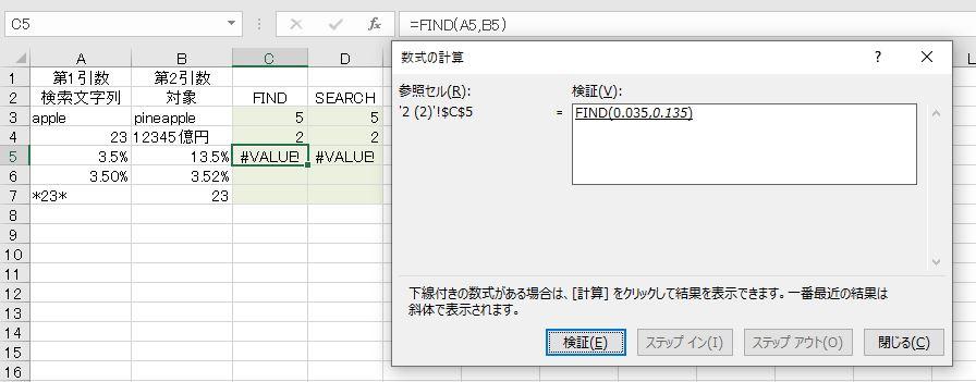 f:id:waenavi:20200612105955j:plain