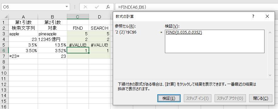 f:id:waenavi:20200612110031j:plain