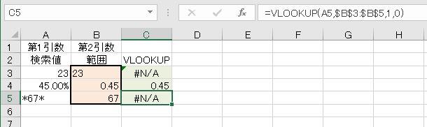 f:id:waenavi:20200612110434j:plain