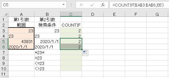 f:id:waenavi:20200612112008j:plain