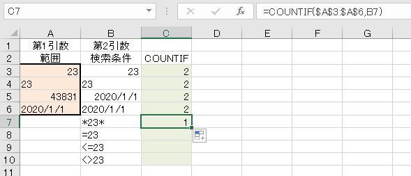 f:id:waenavi:20200612112037j:plain