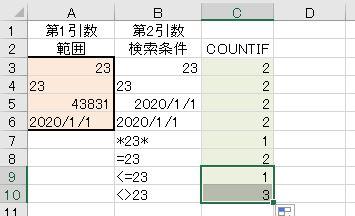 f:id:waenavi:20200612112137j:plain