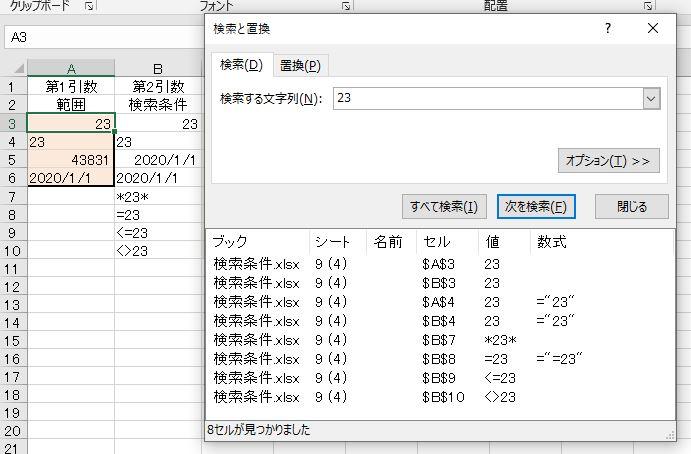 f:id:waenavi:20200612112735j:plain
