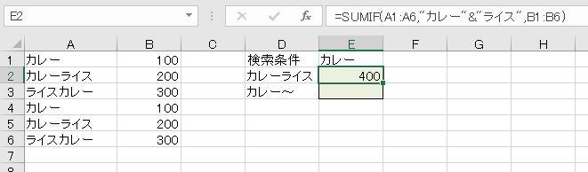 f:id:waenavi:20200612120844j:plain