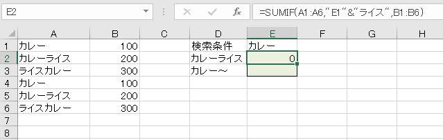 f:id:waenavi:20200612121003j:plain