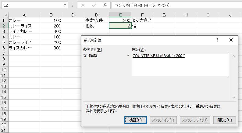 f:id:waenavi:20200612121615j:plain