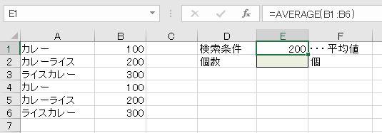f:id:waenavi:20200612122806j:plain