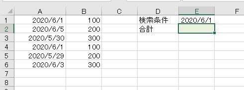 f:id:waenavi:20200612123048j:plain