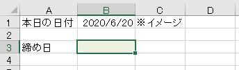 f:id:waenavi:20200620055555j:plain