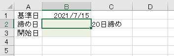 f:id:waenavi:20200620062056j:plain