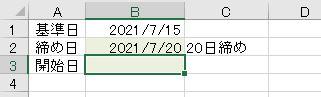 f:id:waenavi:20200620062525j:plain
