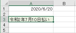 f:id:waenavi:20200620063206j:plain