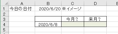 f:id:waenavi:20200620065642j:plain