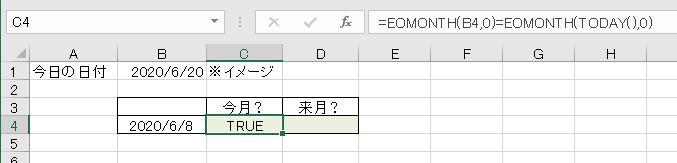 f:id:waenavi:20200620065745j:plain