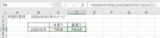 f:id:waenavi:20200620065820j:plain