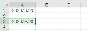 f:id:waenavi:20200620065909j:plain