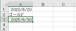 f:id:waenavi:20200620070156j:plain