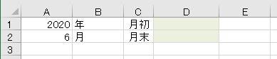 f:id:waenavi:20200620072040j:plain