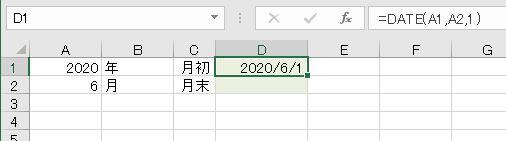 f:id:waenavi:20200620072120j:plain