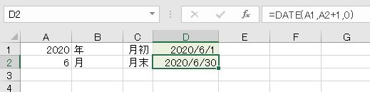 f:id:waenavi:20200620072147j:plain